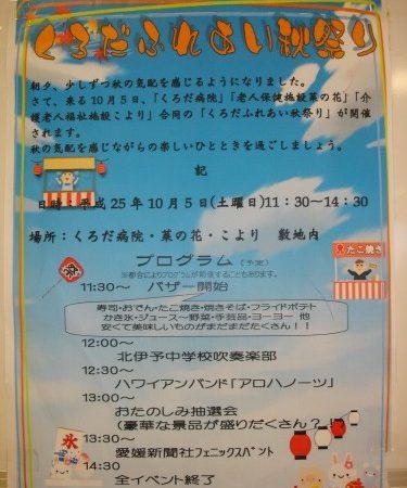 10/5(土)イベント緊急告知!!!