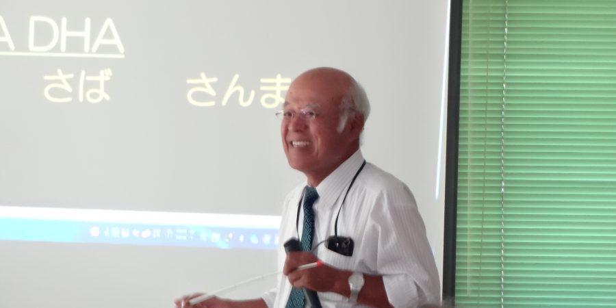 伊予市双海町『認知症予防講座in双海』
