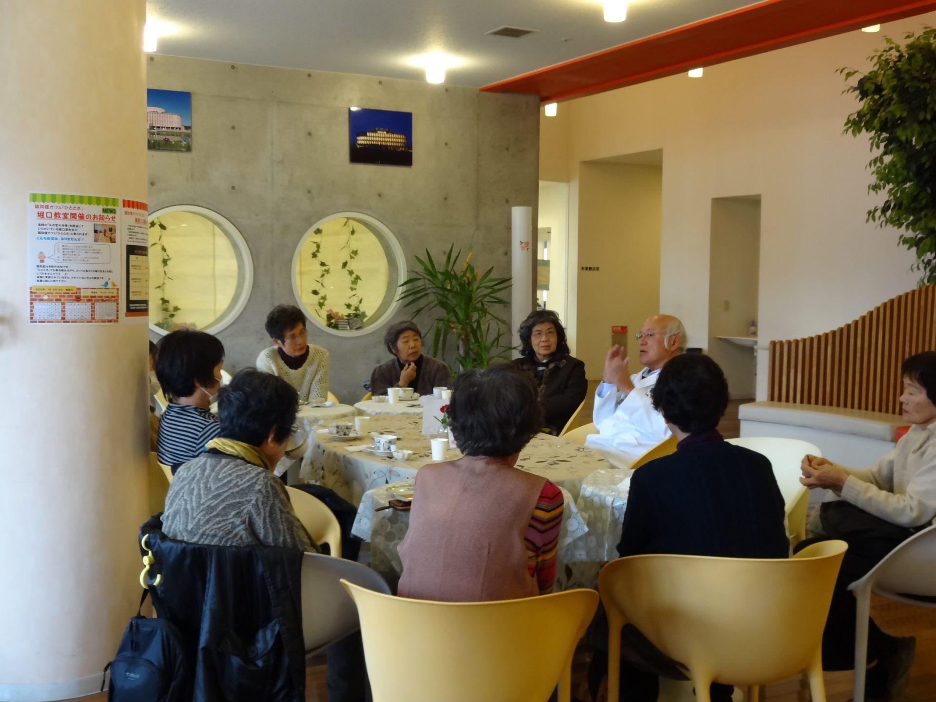 認知症カフェ「ひととき」 2月『堀口教室』開催